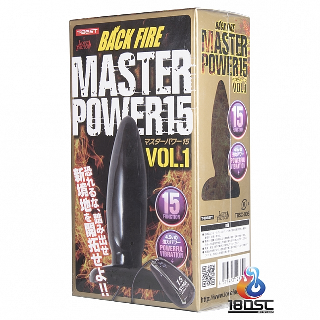 Love Factor - Back Fire 15 Master Power Vol.1 Anal Vibrator