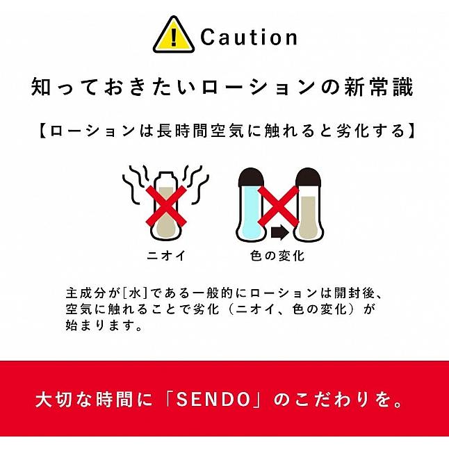 MEN'S MAX - Sendo Hole Lotion 360ml