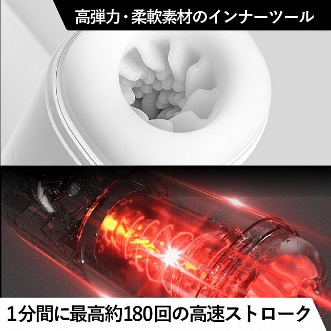 MEN'S MAX - Try Fun Black Hole Electric Masturbation Cup