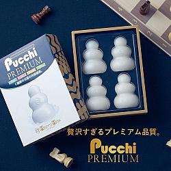 MEN'S MAX - Pucchi Premium 自慰蛋 4 合 1 套裝
