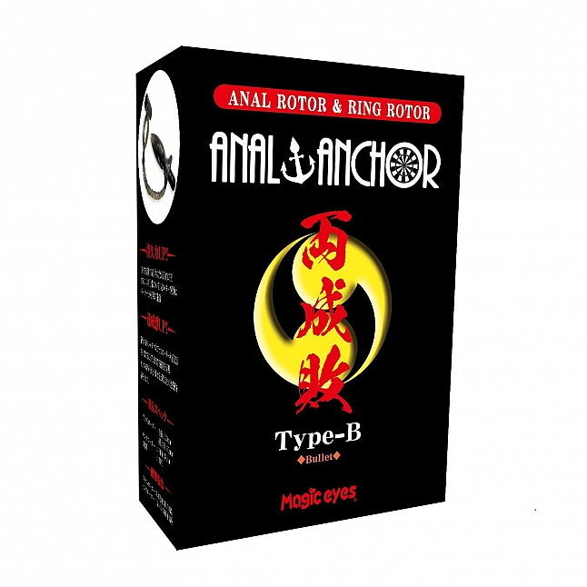 Magic Eyes - Anal Anchor Anal Rotor & Ring Type B Bullet