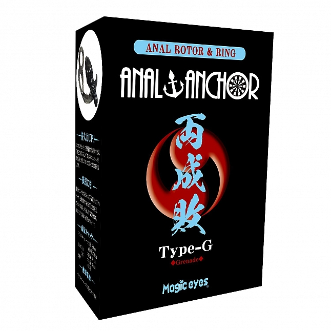Magic Eyes - Anal Anchor Anal Rotor & Ring Type G Grenade