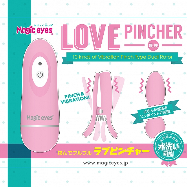 Magic Eyes - Love Pincher
