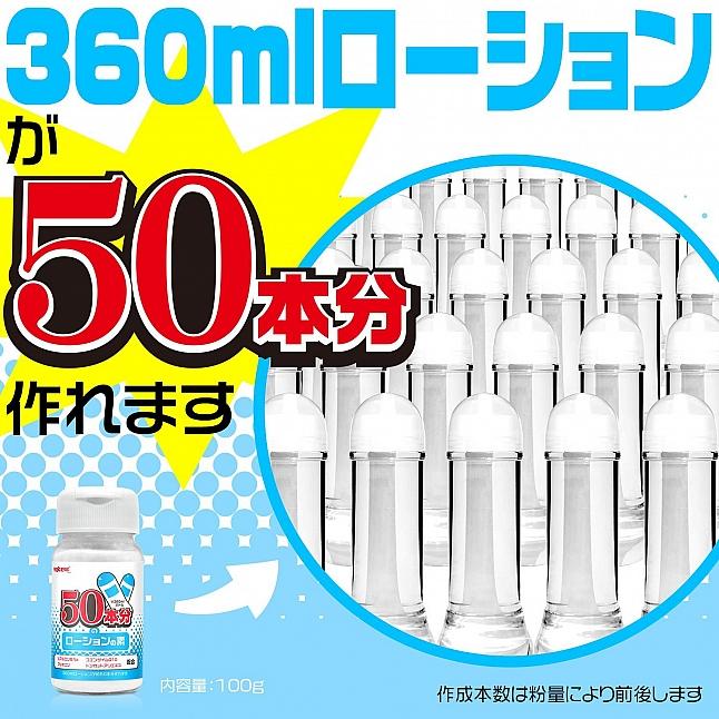 Magic Eyes - Powder Lotion 100g
