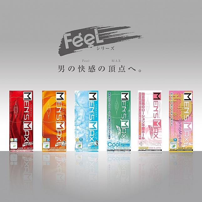 MEN'S MAX - Feel 6 TamaMusubi