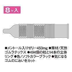 日本不二 - The Best 優質凸粒橫紋冰感裝 (日本版)