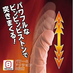NPG - 超仿真 伸縮震動陽具 彎曲版