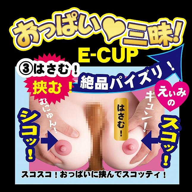 NPG - Gokujyou Nama-Chichi Eimi Fukada E Cup Breasts