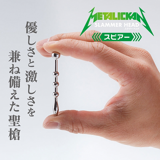 Fuji World - METALICKAN Slammer Head Spear