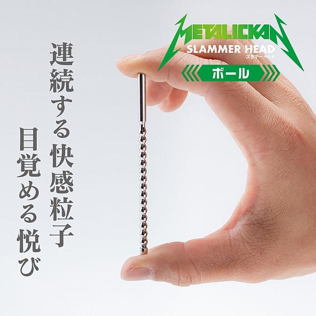 Fuji World - METALICKAN Slammer Head Ball