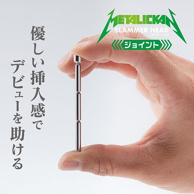 Fuji World - METALICKAN Slammer Head Joint
