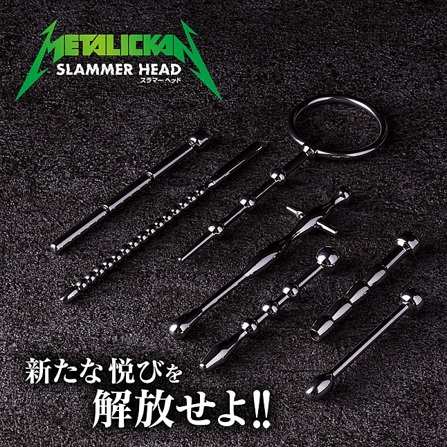 Fuji World - METALICKAN Slammer Head Smooth
