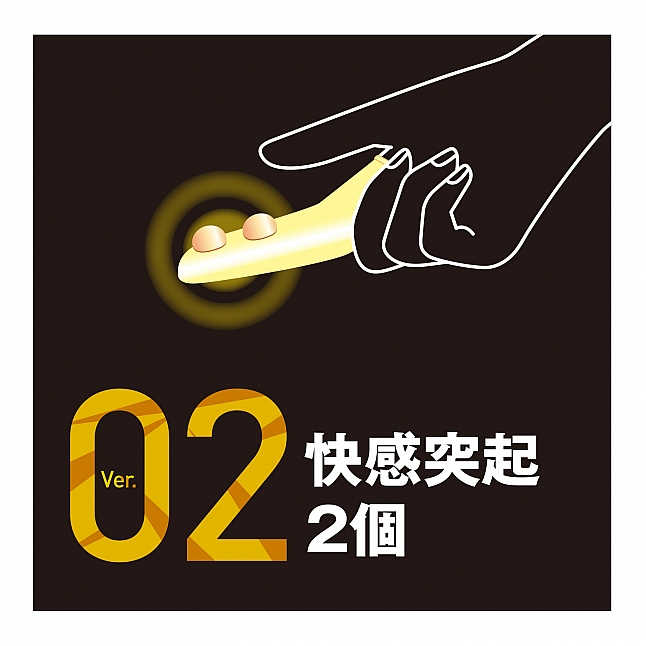 NPG - Magic Finger Skin 02 Double Pleasure Protrusions 6pcs