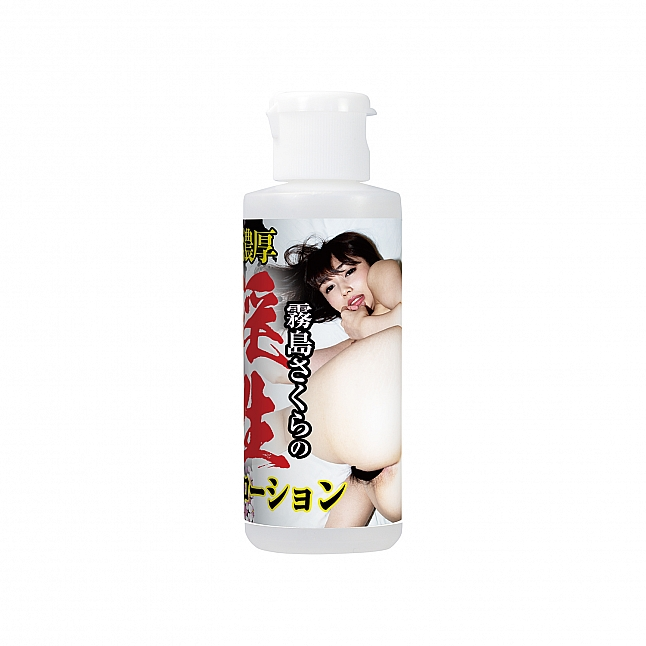 NPG - Sakura Kirishima Thick Slutty Love Juice 80ml