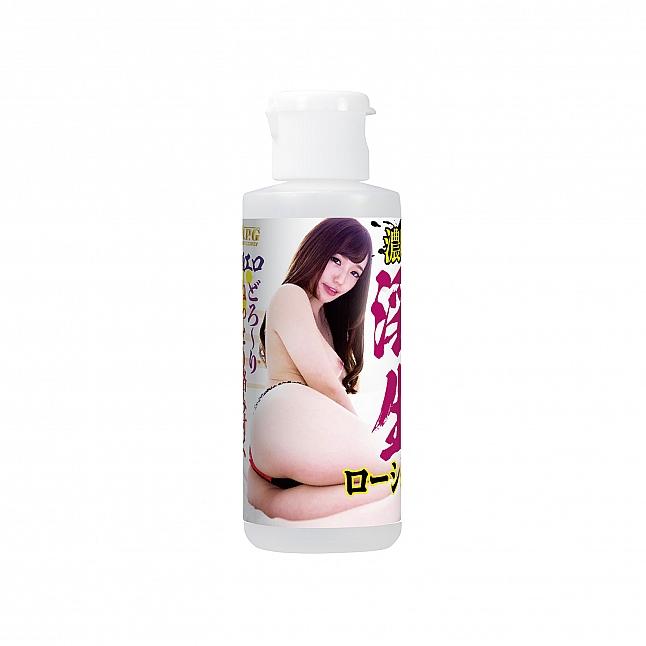 NPG - Sarina Kurokawa Thick Slutty Love Juice 80ml
