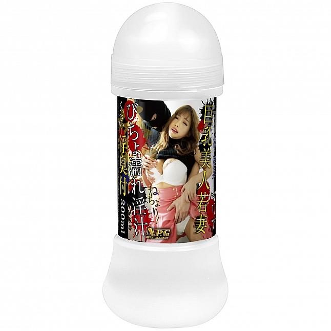NPG - Maria Nagai Obscene Lotion 200ml
