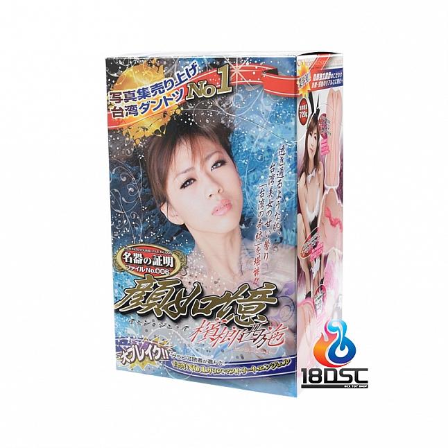 NPG - Meiki no Syoumei No.006 Yen Ju Yu Street Angel