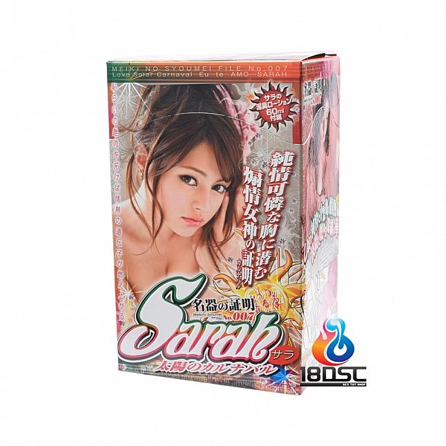 NPG - Meiki no Syoumei No.007 Sarah Sun Carnival