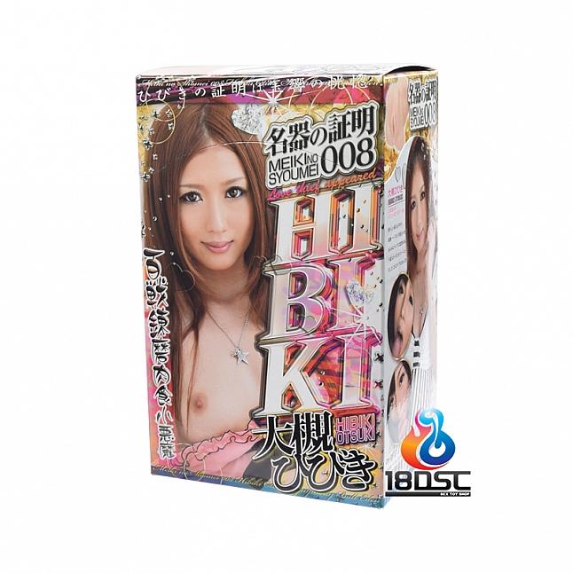 NPG - Meiki no Syoumei No.008 Hibiki Otsuki