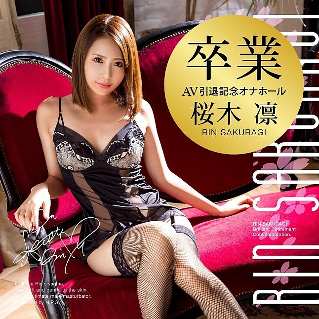 NPG - AV Retirement Special Meiki Sakuragi Rin