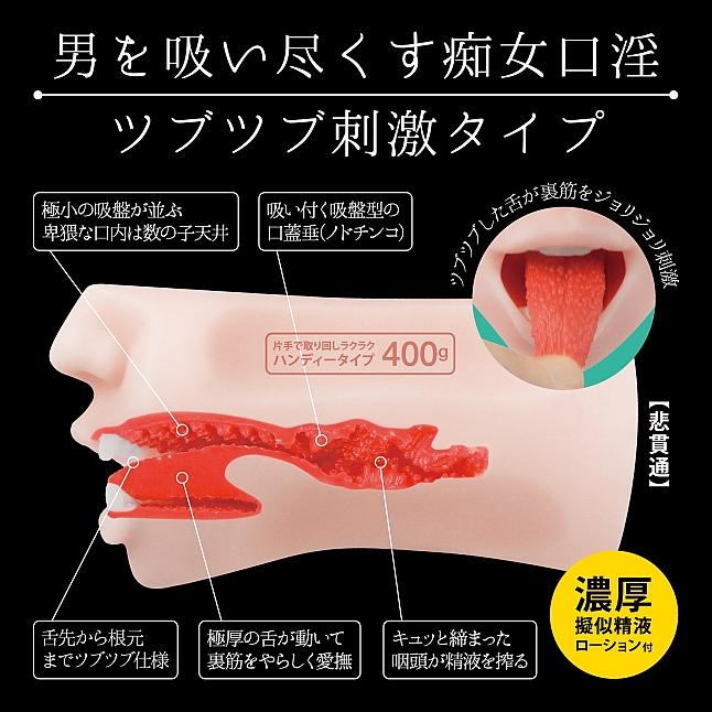 NPG - Geki Fera Vacuum Meiki Mihara Honoka