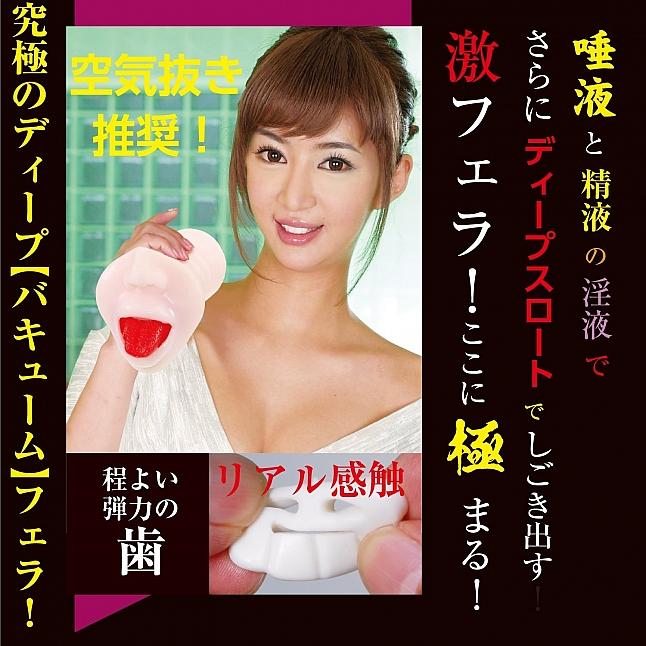 NPG - Geki Fera Meiki Aso Nozomi
