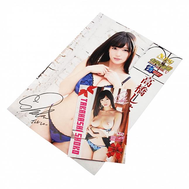 NPG - Meiki no Syoumei No.011 Takahashi Shoko