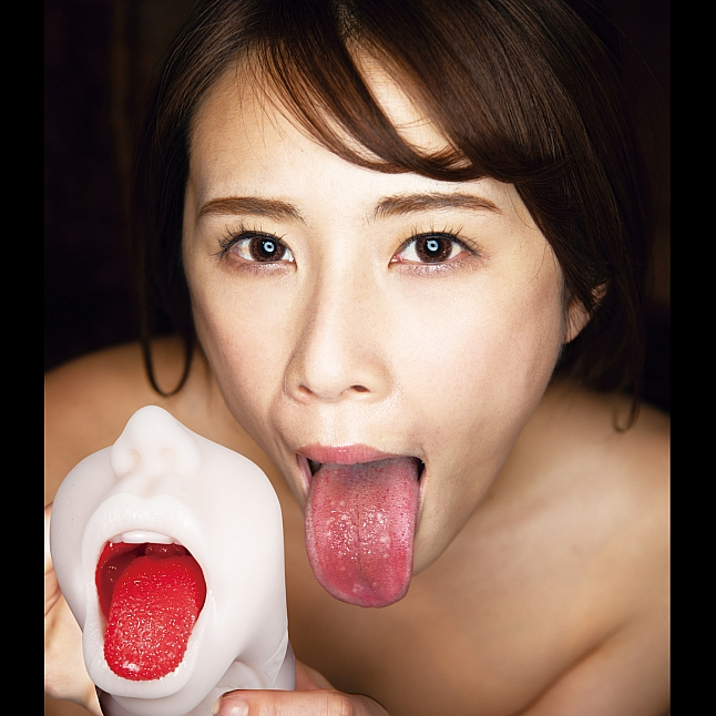 NPG - Geki Fera Meiki Hanasaki Ian