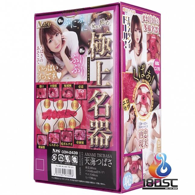 NPG - Gokujo Meiki 003 Amami Tsubasa