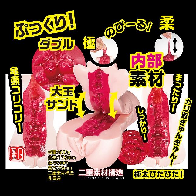 NPG - Meiki no Syoumei No.012 Eimi Fukada