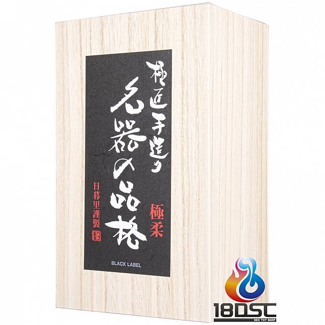 NPG - Meiki no Hinkaku Black Label