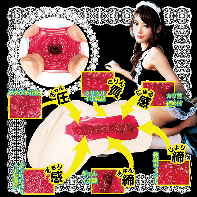 NPG - Immediate Service from a Maid Minami Aizawa Meiki