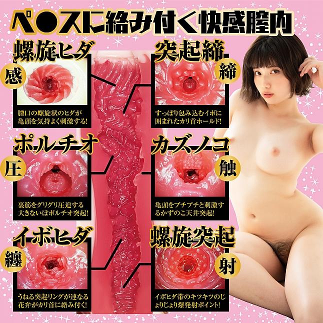 NPG - Nozomi Ishihara New Office Lady Meiki