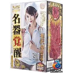 NPG - 名器覺醒 相澤南 (相沢みなみ)