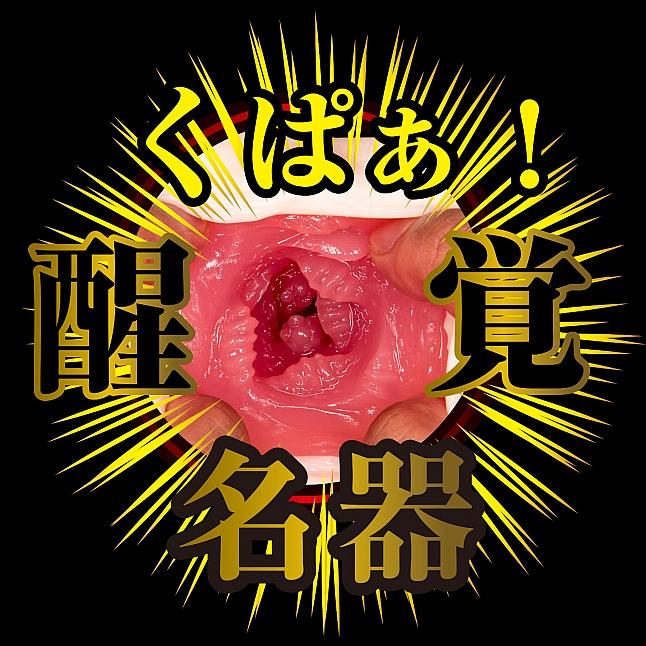 NPG - Meiki Awakening Minami Aizawa