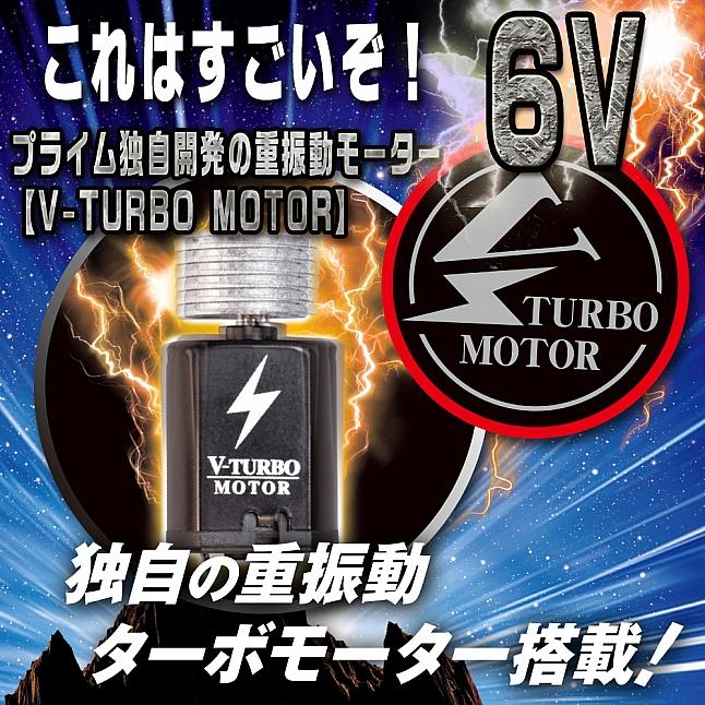 Prime - Master Reach Expansion Rotor Telescopic Vibrator