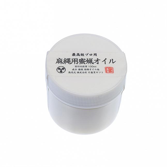 NPG - Beeswax Oil 100cc