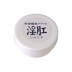 NPG - 即效瞬殺 淫肛 女用肛門感度增強乳霜 10g