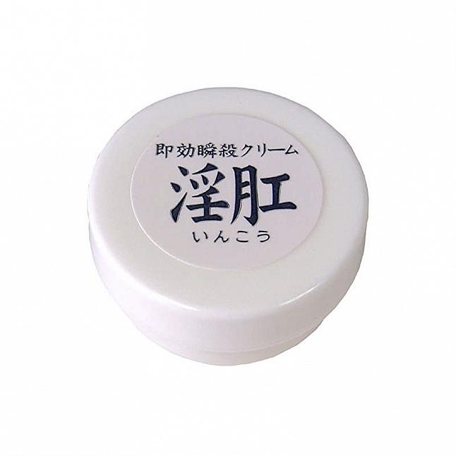 NPG - Sokkou Shunsatsu Mazo Women's Anal Awakening Cream 10g