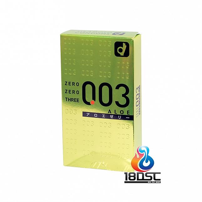 Okamoto - Aloe 0.03 (Japan Edition)