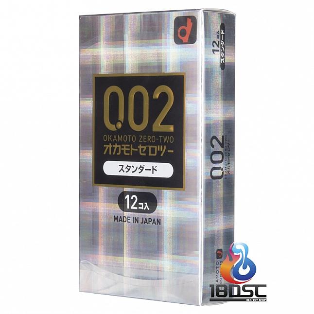 Okamoto - 0.02 EX (Japan Edition)
