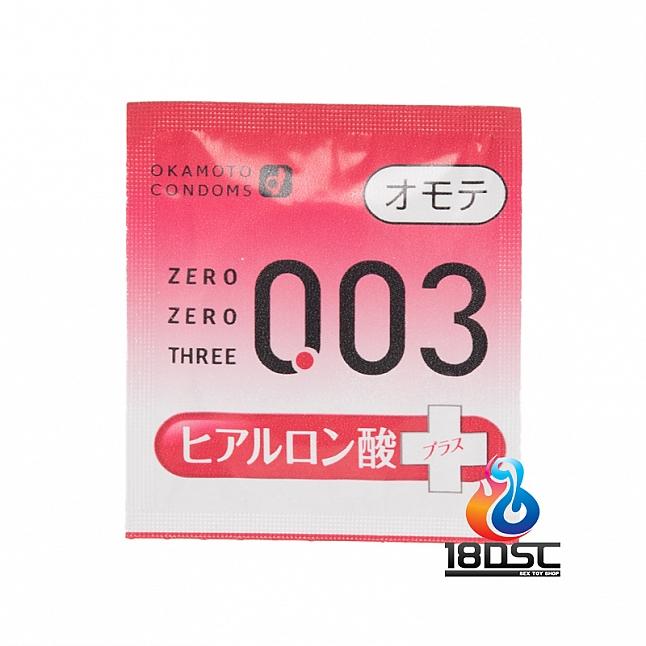 Okamoto - Hyaluronic Acid Plus 0.03 (Japan Edition)