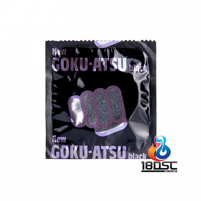 Okamoto - Super Thick Black 12's Pack Latex Condom (Japan Edition)