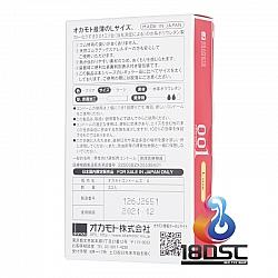 Okamoto - 岡本 0.01 大碼 (日本版) 一盒3片裝