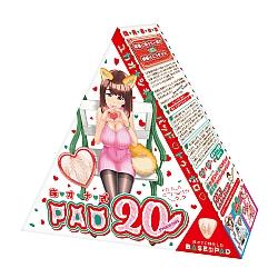 Peach Toys - 床置式名器 PAD 20