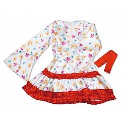 Prime - 紅葉和服套裝