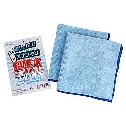 Rends - 強力吸水毛布