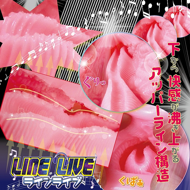 Ride Japan - Line Live Meiki