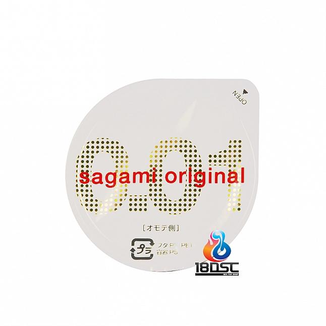 Sagami - Original 相模原創 0.01 (日本版) 5片裝