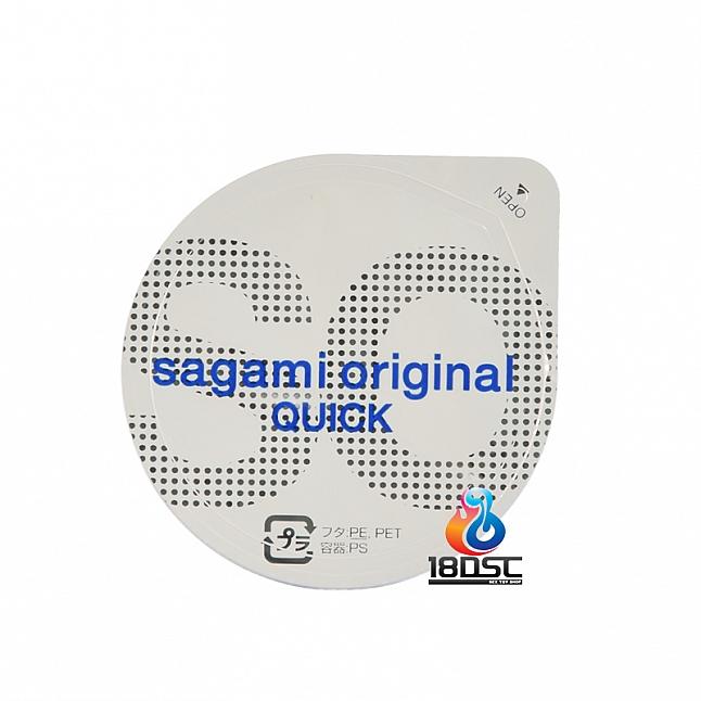 Sagami - Original 相模原創 0.02 第二代快閃 (日本版)